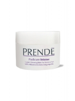Intense Cleansing Balm 250ml