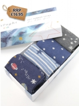 Twinkle Bamboo Baby Night Sky Socks Gift Box